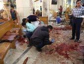 """""""الغرف المصرية الأوروبية"""": الإرهاب و """"الطوارئ"""" لن يؤثران على الاستثمار"""