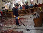 """تأجيل محاكمة المتهمين بـ""""خلية تفجيرات الكنائس الثلاثة"""" لجلسة 13 نوفمبر"""