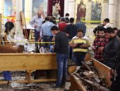 مجلس جامعة المنوفية يدين حوادث تفجير الكنائس بالغربية والإسكندرية
