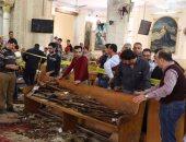 الخارجية السودانية: التفجير الإرهابى بمصر يتنافى والمبادئ الإنسانية والدينية