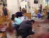 طبيب يقدم نصائح لتأهيل مصابى الانفجارات وأهالى الضحايا نفسيًا