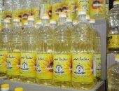 """""""المصرية للجملة"""": طرح 1500 طن زيت طعام يوميًا بمنافذ الوجه القبلى"""