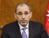 وزير الخارجية الأردنى يؤكد إلتزام بلاده بمعاهدة السلام مع إسرائيل