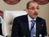 وزير الخارجية الأردنى يبحث مع وفد أمريكى التطورات الإقليمية والعلاقات الثنائية