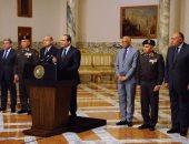 فيديو جراف.. تعرف على أبرز صلاحيات رئيس الجمهورية فى حالة الطوارئ