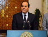 فتح الصالة الرئاسية بمطار القاهرة استعدادا لمغادرة السيسي إلى السعودية