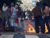 ارتفاع عدد ضحايا الاضطرابات فى فنزويلا لـ26 قتيلاً