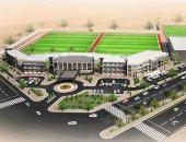 """""""مكتبة علمية"""" بمقر اتحاد الكرة الجديد فى مشروع الهدف"""