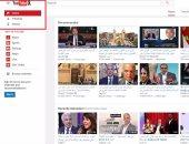 المملكة المتحدة تعمل على تقنية للتخلص من الفيديوهات العنيفة على الإنترنت