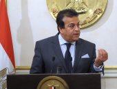 وزير التعليم العالى: الترهل الإدارى بمؤسسات الدولة نتاج لعدم وجود كفاءات