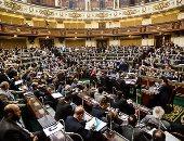 بدء الجلسة العامة للبرلمان للاستماع لرئيس الوزراء بشأن قرار فرض الطوارئ