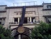 تأجيل دعوى شطب ماجدة الهلباوى من عضوية نقابة المحامين لـ 20 يناير