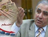 أبو بكر الجندى: رفع سعر الفائدة قرار هيفيد الغلابة لاستهدافه خفض التضخم