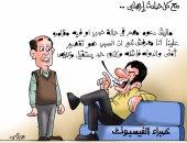 خبراء فيس بوك والإرهاب فى كاركاتير اليوم السابع