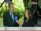 شقيق شهيدة الإسكندرية: مهما تمتد يد الإرهاب فستقطع واحنا فى ظهر الرئيس