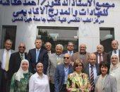 رئيس جامعة عين شمس يفتتح مجمع عيادات الطب النفسي بكلية الطب