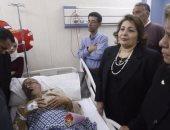 بالصور.. وفد برلمانى يزور عددا من مصابى التفجيرات بمعهد ناصر
