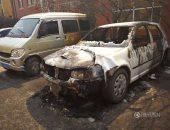 سيدة صينية تنتقم لمقتل كلبها بحرق 9 سيارات والشرطة تلقى القبض عليها