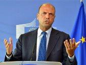 وزير الخارجية الإيطالى: لا يوجد بلد أمن تماما من خطر الإرهاب