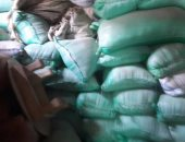 ضبط 11 طن أرز شعير قبل بيعه فى السوق السوداء بالبحيرة