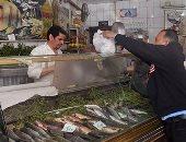 مجمعات الإسكندرية: طرح منتجات الأسماك بمنافذ الشركة بأسعار مخفضة