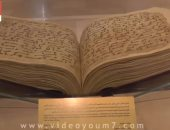 بالفيديو .. شاهد أقدم مصحف بالخط الكوفى من القرن الـ3 هجرياً