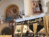 9 مارس.. مؤتمر للمغتربين بكاتدرائية العاصمة الجديدة برعاية البابا تواضروس