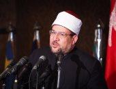 اليوم ..وزير الأوقاف يفتتح مسجد المستشار على عبد الهادى بالإسماعيلية