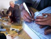 معلومات قانونية.. تعرف على الفرق بين دعوتى صحة التوقيع والنفاذ؟