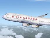 """""""طيران كندا"""" تعلن استئناف عدد من الرحلات الدولية في يونيو المقبل"""