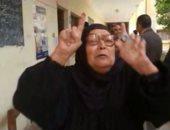 بالفيديو..عجوز تدعو للسيسي من داخل لجنتها الانتخابية بالمنوفية