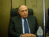 """""""شكرى"""" يصل الخرطوم لحضور اجتماعات لجنة التشاور السياسى مع السودان"""