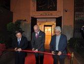 """بالصور.. السفير الصينى يفتتح معرض """"أعمال صينية"""" بدار الأوبرا"""