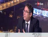 عضو الجمعية المصرية للقانون الدولى: لجوء السودان لمجلس الأمن موقف داعم لمصر