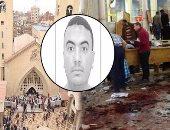 """تعرف على""""مهاب السيد"""" أخطر إرهابى حرض على استهداف جميع الكنائس"""