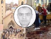 إحالة 36 متهما فى قضية تفجيرات الكنائس لفضيلة المفتى