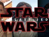165 مليون دولار أمريكى إيرادات فيلم Star Wars: The Last Jedi فى 48 ساعة