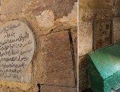 فى ذكرى وفاته.. أين يوجد قبر عمرو بن العاص فى مصر وحقيقة دفنه بالمقطم