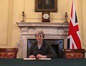 رئيسة وزراء بريطانيا ترفض دعوة البرلمان الأوروبى لإلقاء خطاب على الملأ