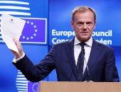المجلس الأوروبى يحث بريطانيا على تغيير موقفها بشأن الخروج من الاتحاد