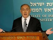 هآرتس: تبادل اتهامات بين إسرائيل وألمانيا حول قرار مرتقب باليونسكو بشأن القدس