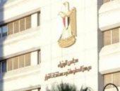 """""""الوزراء"""" ينتج فيديوهات لنماذج مصرية مشرفة لتشجيع الشباب على الإبداع"""