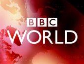 BBC تعتذر لصحفية عن عدم مساواتها فى الأجر مع زملائها الذكور وتمنحها راتبا بأثر رجعى