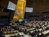 الصين تدعو لتيسير جهود استئناف محادثات السلام الفلسطينية-الإسرائيلية