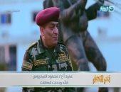 بالفيديو..قائد المظلات: العسكرية المصرية عمرها 7 آلاف سنة والإعلام المحايد نافذتنا