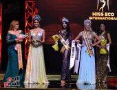 الصين تستضيف مسابقة ملكة جمال العالم 8 ديسمبر المقبل