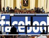 """مفاجأة..فيسبوك يُحصل 17 مليار دولار سنويا من الإعلانات داخل مصر..ونائب يكشف فى طلب إحاطة: مواقع التواصل لا تدفع ضرائب..وعضو بالاتصالات: هولندا وألمانيا أخضعت """"فيس بوك"""" لإشرافها ونستعد لقانون التجارة الالكترونية"""