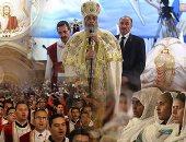 المسيح قام بالحقيقة قام.. 9 معلومات لا تعرفها عن عيد القيامة