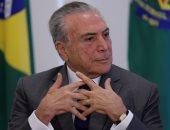 رئيس البرازيل يتعافى بعد جراحة ناجحة فى البروستاتا