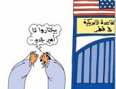 القاعدة الأمريكية تختار أميرا جديدا لقطر فى كاريكاتير اليوم السابع